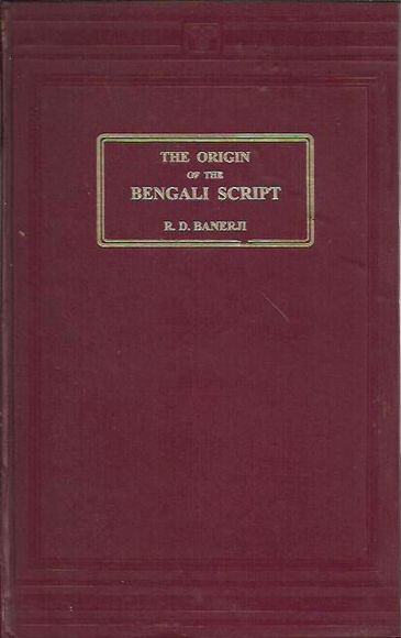 The Origin of the Bengali Script