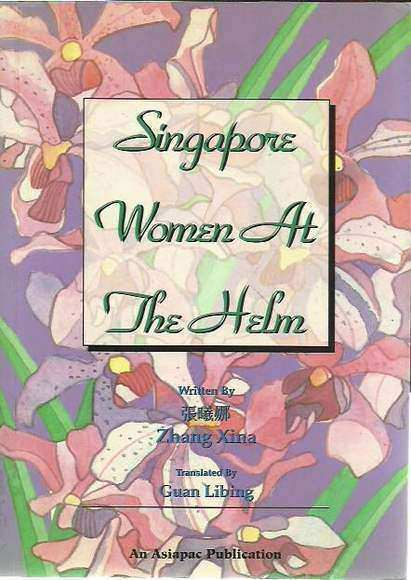 Singapore Women at the Helm