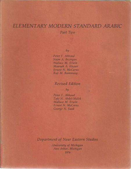 Elementary Modern Standard Arabic Part Two