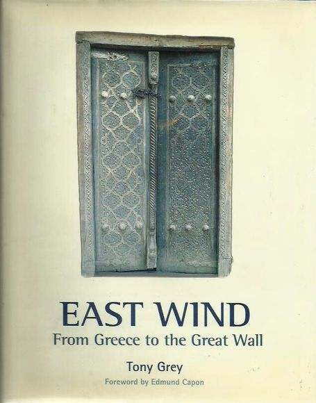 East Wind: From Greece to the Great Wall
