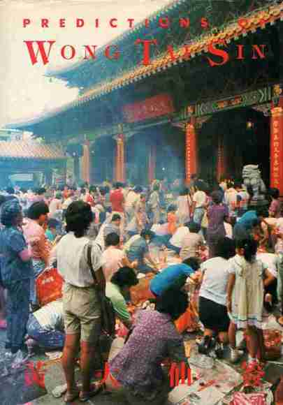 Predictions of Wong Tai Sin