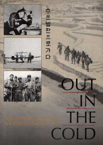 Out in the Cold: Australia's Involvement in the Korean War 1950-1953