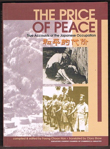 The Price of Peace: True Accounts of the Japanese Occupation